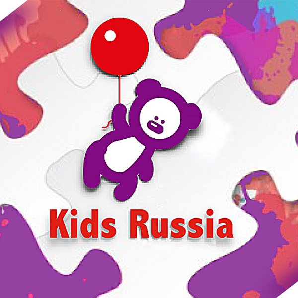 Приглашаем, Вас, на выставку Kids Russia 2020! post thumbnail